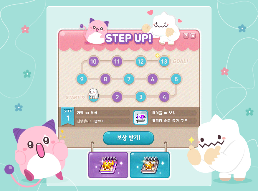 Yeti x Pink Bean Step Up