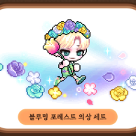 Blooming Forest Outfit Set