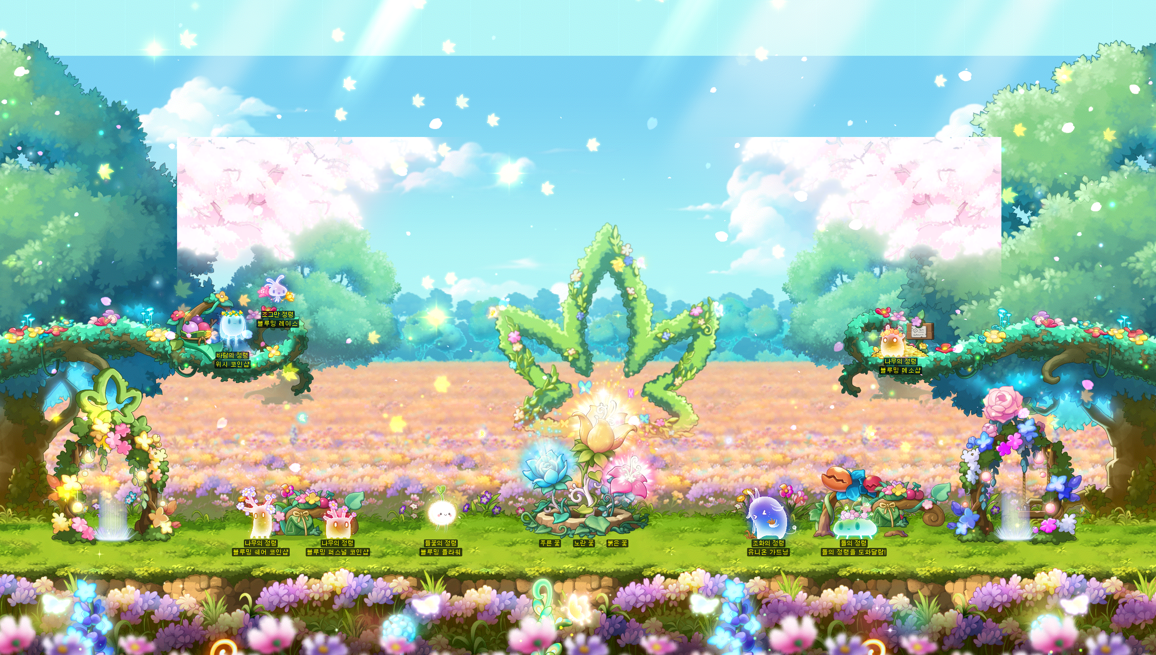 Blooming Forest