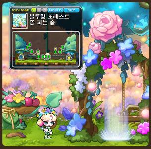 Blooming Garden Map