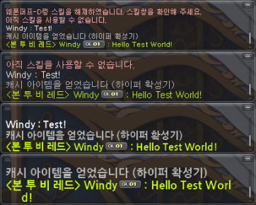 Chat Text Sizes