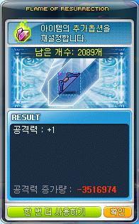 Rebirth Flame UI