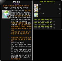 Reboot Petite Lantern