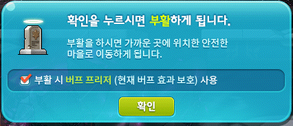 Resurrection UI