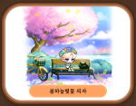 Spring Sky Cherry BlossomChair