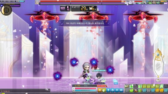Will Phase 1 (Purple)