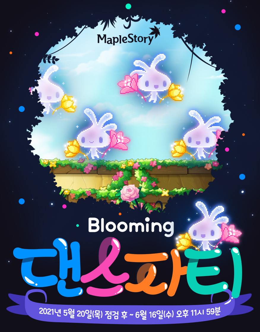Blooming Dance Party