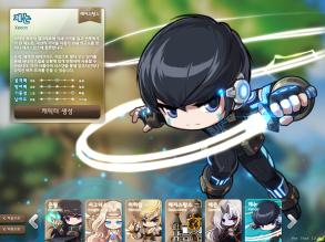 Xenon Character Creation