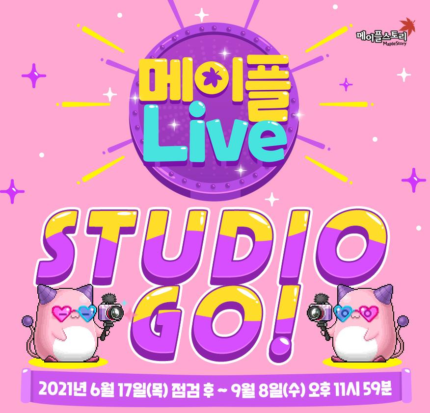 Maple Live Studio Go
