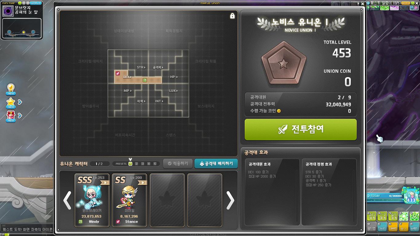 Maple Union in Boss Maps