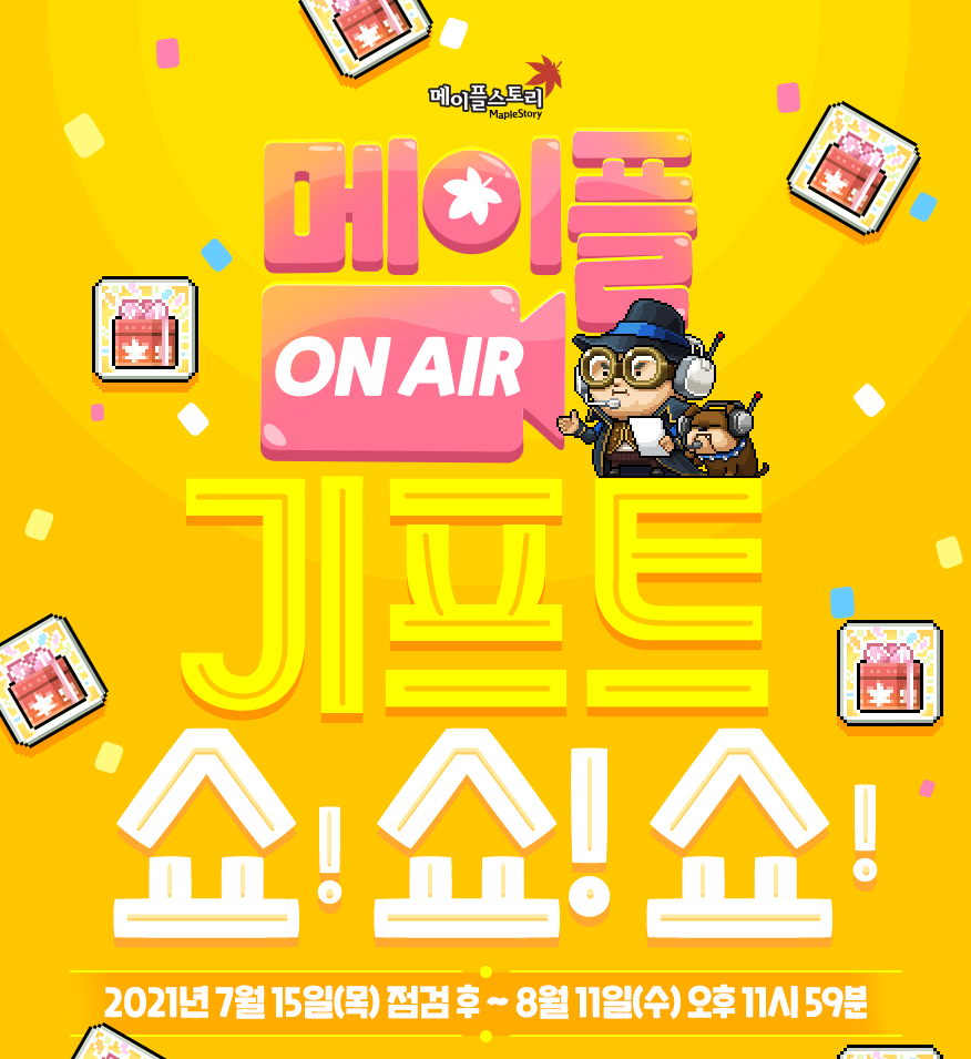 Maple ON AIR Gift Show