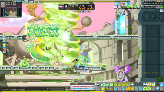 Attacking Guardian Angel Slime