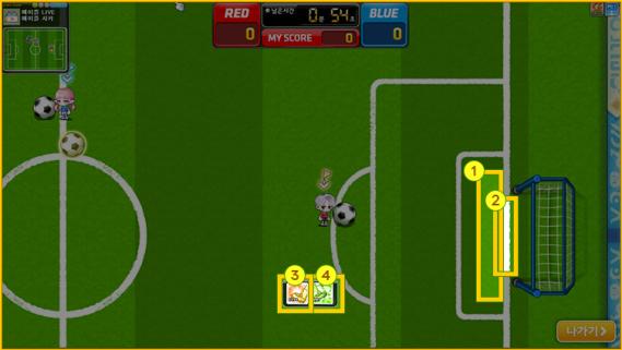 Maple Soccer UI