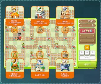 Train Master UI