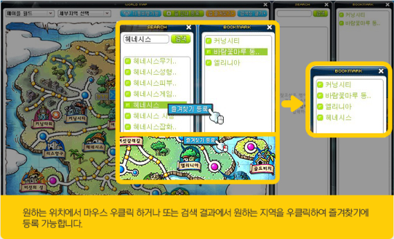 World Map Bookmarks