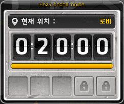 Hazy Stone Timer